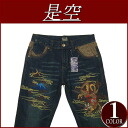 "or031 brand new ""sky flying dragon Fuji cloud embroidery Japanese pattern denim jeans Japanese Crest switching PU leather jeans Japanese pattern denim pants piping"