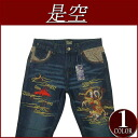 or032 新品是空飛龍富士雲刺繍和柄 denim jeans sum crest reshuffling PU leather jeans sum pattern denim underwear piping