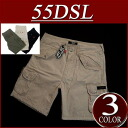 6 as382 new article 55DSL POQUETTES SHORT PANT military pocket cargo short pants 00D1TG アメカジメンズフィフティーファイブディーゼル