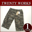 it731 new article TWENTY WORKS camouflage camouflage seven minutes length crop demi Rita Lee cargo pant men short pants American casual panties half underwear