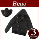 nu191 brand new Beno dot lining short-length plain Melton wool Duffle coat men's hood detachable P coat Beano jacket polka dot casual much