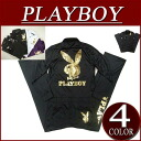 nu212 brand new PLAYBOY foil print Jersey tie men's all-in-one Playboy snag top and bottom set Setup PLAY BOY
