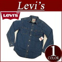 af081 brand new Levis denim shirt mens US line Levi's CLASSIC DENIM WORKSHIRT AUTHENTIC STONEWASH Long Sleeve Denim workshirt Levi's
