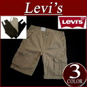 aw352 brand new Levis US line COVERT CORE CARGO SHORT 6-Pocket Twill ground military cargo shorts in カーゴショーツ Levi's shorts cargo pants Levi's 36377