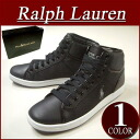 aw741 brand new POLO by Ralph Lauren TREVOSE MID BLACK LEATHER×NYLON MESH leather / nylon mesh mid cut sneakers mens black shoes RalphLauren Polo Ralph Lauren