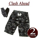 ix051 new article Clash Ahead fake fur camouflage pattern cargo short pants men camouflage American casual panties half underwear