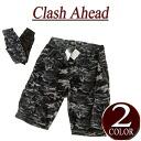 ix051 new article Clash Ahead fake fur camouflage pattern cargo short pants men camouflage American casual panties half underwear
