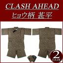 ix201 new article Clash Ahead panther 柄甚平 men じんべい Festival yukata レオパードアニマル pattern
