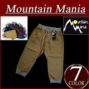 mm031 brand new MOUNTAIN MANIA ATHLETIC 3 / 4 CROP three-quarter-length athletic climbing pants #41700033 mens mountain Mania cropped pants casual outdoor shorts shorts