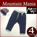 mm041 new article MOUNTAIN MANIA ATHLETIC ST DENIM three-quarters CROP seven minutes length stretch denim athletic climbing underwear #41700034 men mountain enthusiast cropped pants American casual OUTDOOR panties half underwear