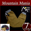 mm091 brand new MOUNTAIN MANIA ATHLETIC PANTS athletic climbing pants 41700060 mens & Womens mountain Mania athletic pants casual outdoor long