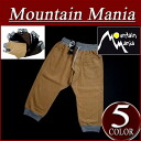 mm111 brand new MOUNTAIN MANIA CORDUROY ATHLETIC 3 / 4 CROP corduroy three-quarter-length athletic climbing pants 41700043 mens & ladies-mountain Mania cropped pants athletic pants shorts shorts
