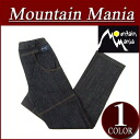 mm121 brand new MOUNTAIN MANIA ST DENIM ZIPPER CLIMBING PANT stretch denim zipper climbing pants 41700075 mens & Womens mountain Mania long casual outdoor