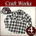 wu121 new article CRAFT WORKS on blurring check long sleeves flannel western shirt men LIGHT FLANNEL OMBRE CHECK WESTERN SHIRT light banian Kraftwerk's CraftWorks