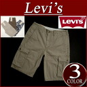 6 ax431 new article Levis US line ACE I CARGO SHORTS wash processing twill place pocket cargo short pants men Levis TIMBERWOLF TWILL cargo panties half underwear Levi's