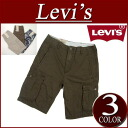 6 ax432 new article Levis US line ACE I CARGO SHORTS wash processing twill place pocket cargo short pants men Levis TIMBERWOLF TWILL cargo panties half underwear Levi's
