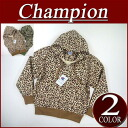 ix721 new article Champion SUPER HOOD panther pattern back raising super food zip parka men champion animal pattern レオパード 豹柄 food parka American casual (there is big size!)