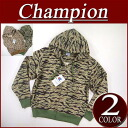 ix722 new Champion SUPER HOOD タイガーカモフラージュ back brushed Super hood parka men's champion tiger stripe pattern military animal with hood Parka (big size there!)