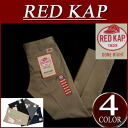 iy141 brand new RED KAP Japan another note regular fit heavytwil work pants PT62J mens red caps trousers Chino red Cup