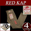 Red iy151 brand new RED KAP Japan another note regular fit ヘビーツイル 5 Pocket work Pant PT50J mens Red cap trousers Chino Cup
