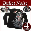 iy255 brand new BULLET NOISE recoil carp waves cherry blossoms Japanese Crest print Japanese pattern Ron T men's long sleeve Japanese pattern T shirt long tee