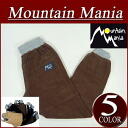 mm163 brand new MOUNTAIN MANIA CORDUROY ATHLETIC PANTS corduroy athletic climbing pants 41700064 mens & Womens mountain Mania athletic pants casual outdoor long