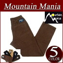 mm171 brand new MOUNTAIN MANIA CORDUROY CLIMBING PANT corduroy climbing pants 41700066 mens & Womens mountain Mania pants casual outdoor long