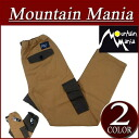 mm181 brand new MOUNTAIN MANIA CANVAS CARGO PANT two-tone canvas climbing pants 41700063 mens & Womens mountain Mania cargo pants casual outdoor long