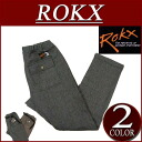 rx371 new article ROKX locks HERRINGBONE BUSH PANT wool blend herringbone bush pants climbing underwear RXM063 men & Lady's American casual OUTDOOR