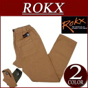 rx422 brand new ROKX rocks BUSH PANT canvas Bush climbing pants RXM062 mens & ladies casual pants Bush outdoors