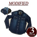 wu221 new article MODIFIED antique processing long sleeves denim western shirt men INDIGO indigo denim shirt work shirt American casual