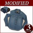 wu222 new article MODIFIED antique processing long sleeves denim western shirt men denim shirt work shirt American casual