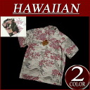 wu2314 brand new flying crane heavy seas cherry short sleeve rayon 100% Japanese Hawaiian shirts mens Aloha Hawaiian shirts (big size there!)