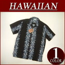 wu231 brand new floral border short sleeve rayon 100% Hawaiian shirts mens Aloha Hawaiian shirt (big size there!)
