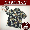 wu235 brand new hibiscus floral print short sleeve rayon 100% Hawaiian shirts mens Aloha Hawaiian shirt (big size there!)