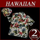 wu237 brand new hibiscus floral print short sleeve rayon 100% Hawaiian shirts mens Aloha Hawaiian shirt (big size there!)