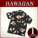 wu238 brand new hibiscus floral print short sleeve rayon 100% Hawaiian shirts mens Aloha Hawaiian shirt (big size there!)