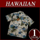 wu239 brand new hibiscus floral print short sleeve rayon 100% Hawaiian shirts mens Aloha Hawaiian shirt (big size there!)