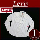 ay441 brand new Levis Oxford land long sleeve solid Western shirt men's US line Levi's WESTERN SNAP FRONT LS OXFORD SHIRT WHITE white Levi's