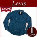 ay451 brand new Levis long sleeve solid Western shirt men's US line Levi's WESTERN SNAP FRONT LS SHIRT BLUE blue Levi's