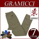 There is gm021 new article GRAMICCI NARROW PANTS グラミチストレッチナローパンツクライミングパンツ 0801-noj men & Lady's chino pants American casual OUTDOOR long BIC size!