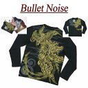 ia1813 new article BULLET NOISE Chinese phoenix lam print sum pattern Ron T men long sleeves sum pattern T-shirt Ron tea