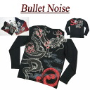 ia261 new article BULLET NOISE size dragon lam print sum pattern Ron T men long sleeves sum pattern T-shirt Ron tea
