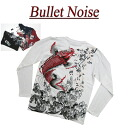 ia266 new article BULLET NOISE splash carp angry waves cherry tree lam print sum pattern Ron T men long sleeves sum pattern T-shirt Ron tea