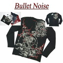 ia269 new article BULLET NOISE god of the wind god of thunder lam print sum pattern Ron T men long sleeves sum pattern T-shirt Ron tea
