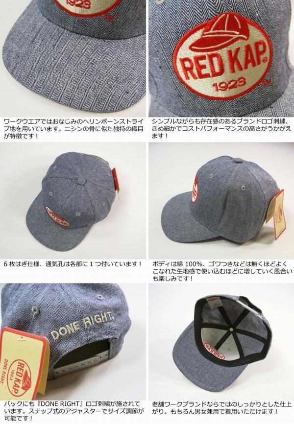 ia362 全新红色汲水徽标刺绣人字形条纹业绩回升棒球帽 cp13j 红帽人