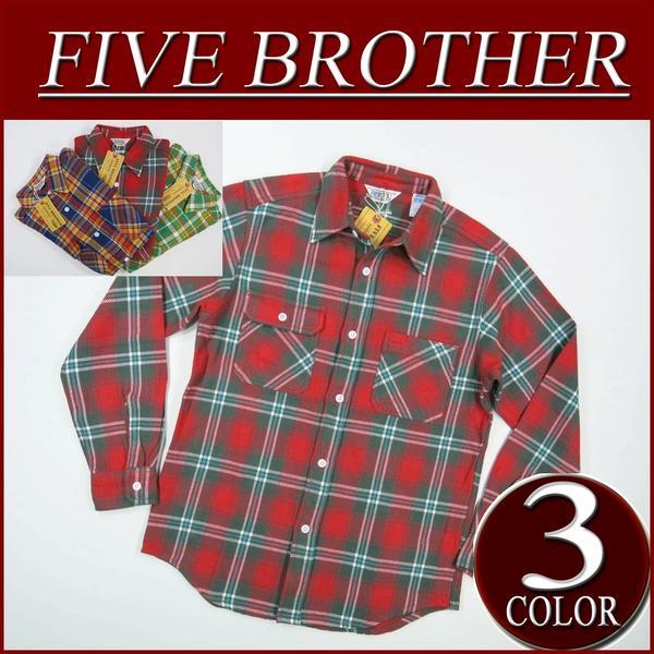 3 4 Iz482 Five Brother Made