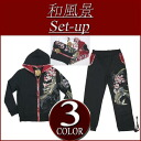 iz961 new article Japanese style view splash carp angry waves cherry tree embroidery sum pattern zip parka top and bottom set men setup floral design crape reshuffling full zip sum handle of parka all-in-one
