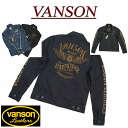 nx672 new article VANSON premature start star logo embroidery black denim jacket NVSL-401 men van loss FLYINGSTAR BLACK DENIM JACKET G ジャンジージャンモーターサイクルヴァンソン