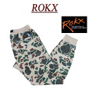 rx681 new article ROKX locks COTTONWOOD CAMOUFLAGE duck hunter duck camouflage pattern athletic climbing underwear RXMS-403 men American casual camouflage athletic underwear OUTDOOR